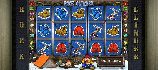 Игровой демо автомат дембель