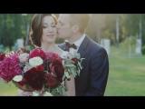 Гранатовая свадьба Алины и Максима