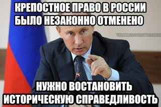 На должность президента России претендовали 70 человек, - ЦИК РФ - Цензор.НЕТ 2787