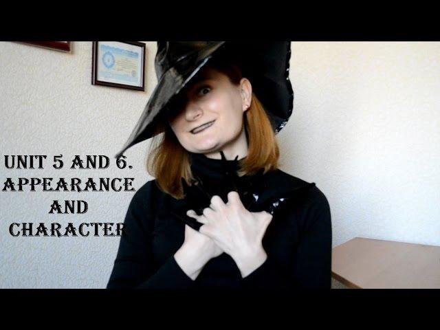 UNIT 5 AND 6. Appearance and Character Словарный запас для IELTS на 6 - 7 баллов