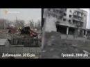 Дебальцеве – український «Грозний». Трагедія міста