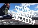 50 mustdo things in PRAGUE! Ruso Turisto version.
