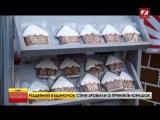 Новинка різдвяного ярмарку у Львові - пряничний будинок