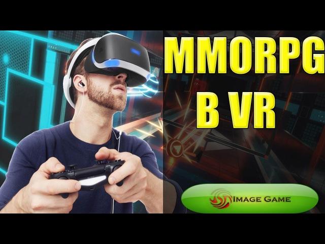 Будущее виртуальной реальности