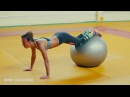 Упражнения на мяче для красоты животика , талии и ягодиц/Фитнес с мячом/Fitness ball/Фитнес на дому/