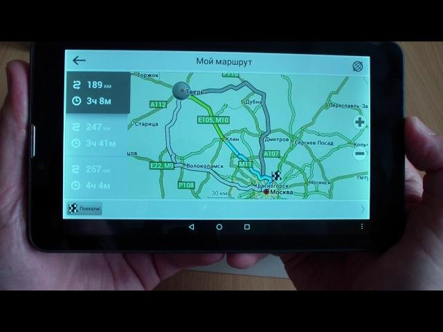 Полный обзор навигационного планшета NAVITEL A737