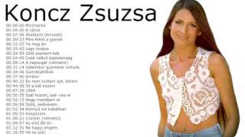 Koncz Zsuzsa - Nagy válogatás (24 dal) CSIRIBIRI 1970 - 1988