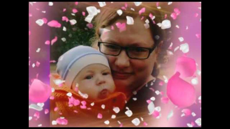 Поздравление маме с днем рождения от сына!
