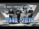 The Most Popular Song of Each Year [1940-2016]