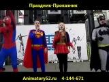 Супергеройский спектакль ТРЦ Небо