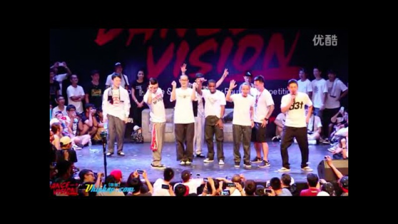 Popping J, Super Dino Battle Guests(Kite,Sonic,Dokyun,Hoan,CrazyKyo,Franquey) - Dance Vision vol.3