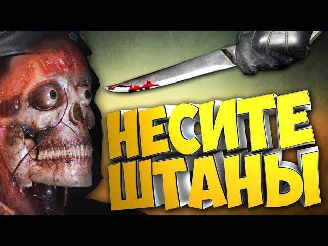 🎮 БАТЛА ЭТО ХОРРОР - Монтаж Battlefield 4