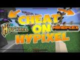 Самый лучший чит на Hypixel Cheat on hypixel by LUNA B3