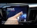 Toyota Rav4 2015 установка магнитолы на Android 6 Fakard 192L1