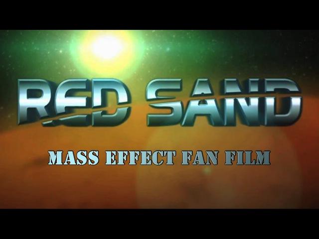 RED SAND a Mass Effect fan film [RUS DUB]