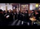 Колядки Братский хор Святогорская Лавра 13 01 17г