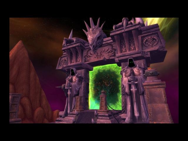 The Burning Crusade (путешествии во времени) - один из лучших адонов если не лучший .....