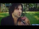 Кубанский скрипач виртуоз Самвел Айрапетян