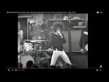 #MC5 Remastered Tartar Field - Ramblin RoseKick Out The JamsLooking At You - July 1970