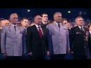 Путин плачет во время песни ТЫ ЗНАЕШЬ, ТАК ХОЧЕТСЯ ЖИТЬ