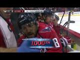 Овечкин - 1000 очков в НХЛ! Ovechkin - 1000th NHL point!