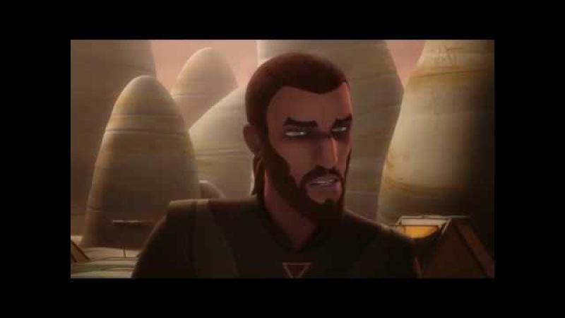 Звездные войны: Повстанцы   4 сезон   Русский трейлер 2 [2017]