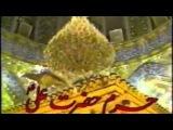 Haram (Roza) e Hazrat Ali (A.S.) Najaf In Iraq.flv