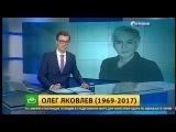 Умер экс-солист группы Иванушки Int Олег ЯКОВЛЕВ