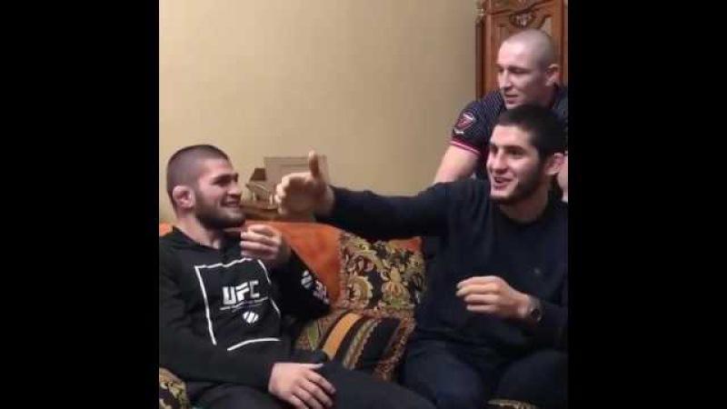 Хабиб Нурмагомедов в кругу братьев (смех просто ржач)
