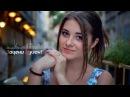 Ну Очень Красивая Песня Игорь Виданов 💕 Улыбка 💕 Новинка 2017