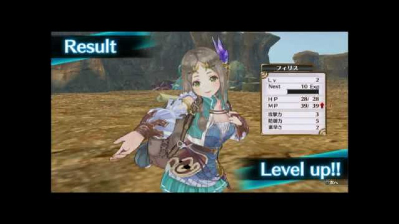 Atelier Firis ~The Alchemist and the Mysterious Journey~ - playthrough part 3