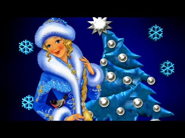 ❉ Синий, синий иней ❉❉ Новогодние песни для танцев ❉ C Новым годом 2018