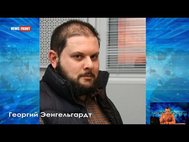 Черногория на грани внутреннего конфликта по вине Джукановича. Георгий Энгельгардт