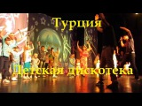 Детская анимация  Красивый танец и песня
