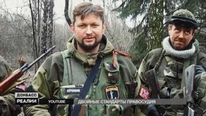 Россияне воюют на Донбассе. Что ждет их на Родине?   «Донбасc.Реалии»