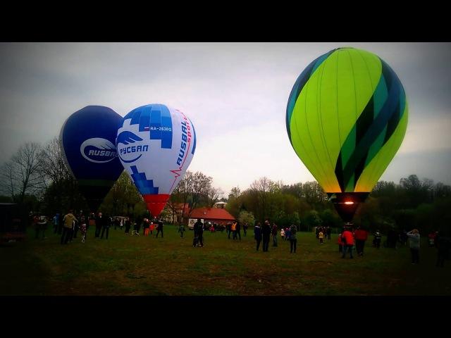 Balony nad Krosnem 2017 - start balonów