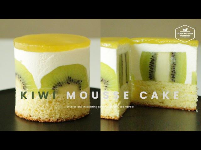 키위 요거트 생크림 무스케이크 만들기 : Kiwi yogurt cream mousse cake Rcipe : キウイヨーグルト生ク