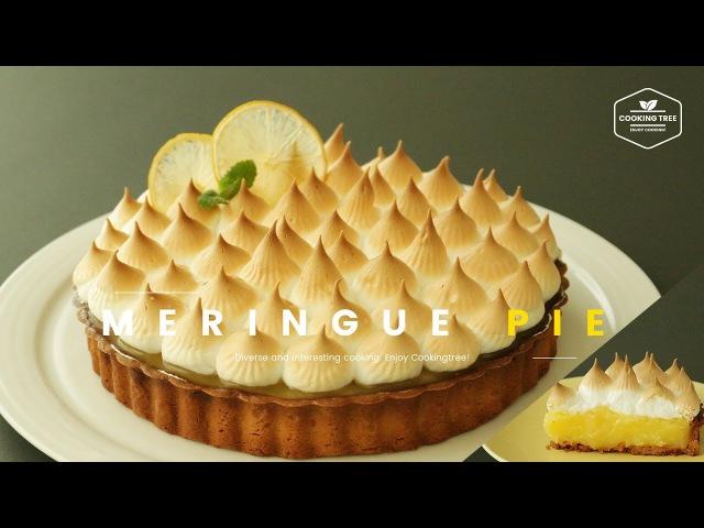상큼 톡톡! 레몬 머랭 파이 만들기, 레몬 타르트:How to make Lemon meringue pie, lemon tart:レモンメレン1246