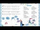 Дождь Ирина Конвенан, песенки для малышей - ЛЮБИМАЯ ИГРУШКА