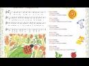 Божья коровка Ирина Конвенан, песенки для малышей - ЛЮБИМАЯ ИГРУШКА
