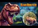 Динозавры.Охотник на динозавров 1-часть регион-1.Видео для детей.Dinosaur hunter 1-part region-...