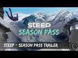 STEEP - Трейлер Season Pass