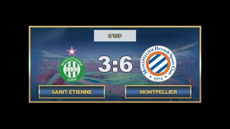 AFL17. France. Ligue 1. Day 6. Saint Étienne-Montpellier
