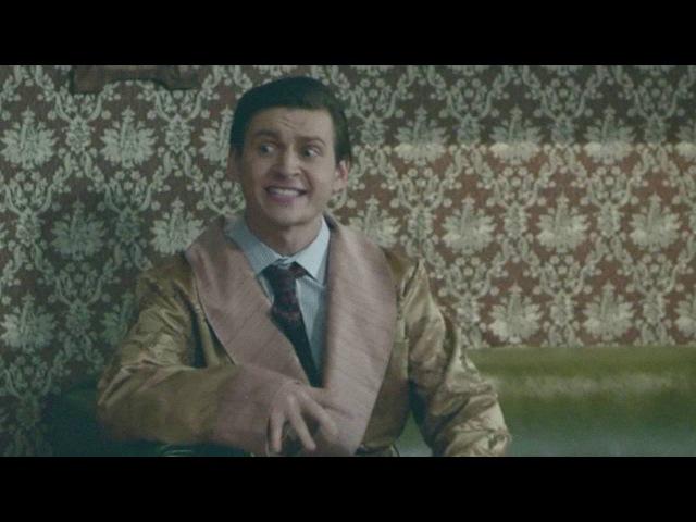 Hey, people! - Шерлох