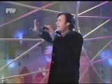 Валерий Меладзе А все могло бы быть иначе 8 марта 1998 г