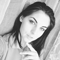 Таня Чернец