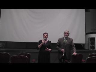 Леонид Мозговой и Людмила Мартынова после просмотра фильма-спектакля «Смешной» на Лендоке