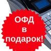 Онлайн-кассы и ЕГАИС в Алтайском крае
