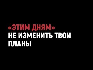 KOTEX_Motivation_video