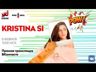 Кристина Си на Радио ENERGY